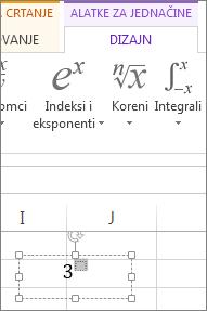 Kucanje u okviru za oblik eksponentnog teksta