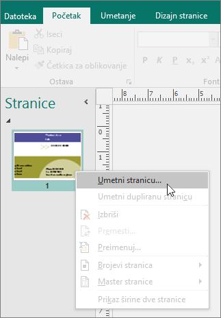 Umetanje stranice u oknu za navigaciju stranicama u programu Publisher.