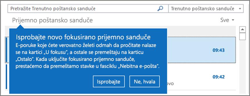 Slika koja prikazuje kako će fokusirano prijemno sanduče izgledati kada postane dostupno korisnicima i kada se Outlook ponovo otvori.