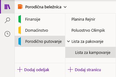 Traka za navigaciju u programu OneNote za Windows 10