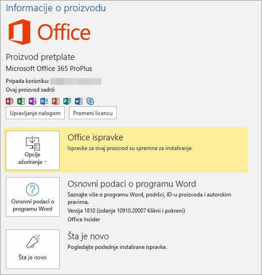 """Prikazuje izgled """"Backstage"""" za Office 365"""