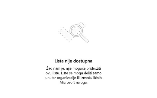 Snimak ekrana koji prikazuje poruku o grešci liste nedostupna