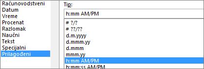 """Dijalog """"Oblikovanje ćelija"""" komanda """"Prilagođeno"""", tip h:mm AM/PM"""
