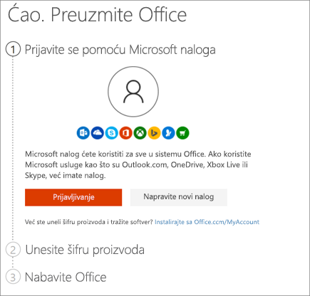"""Prikazuje stranicu """"setup.office.com"""", gde možete da iskoristite šifru proizvoda"""