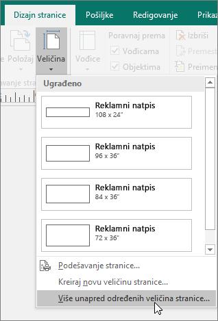 """Snimak ekrana opcija """"Više unapred određenih veličina stranica"""" na kartici """"Dizajn stranice"""" u programu Publisher."""