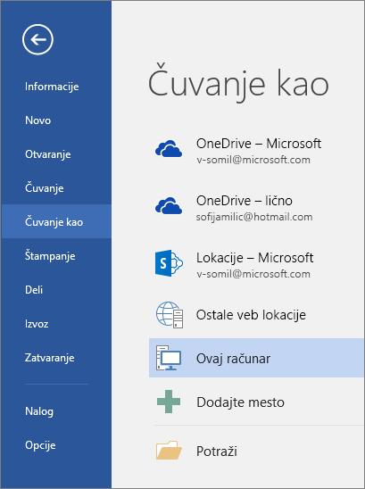 """Opcije """"Sačuvaj kao"""" prikazuju se pošto kliknete na """"Ovaj računar""""."""