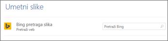 Bing polje za pretragu slika