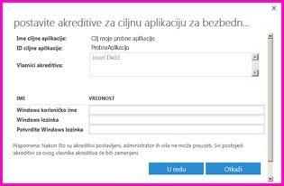 """Snimak ekrana dijaloga """"Postavljanje akreditiva za ciljnu aplikaciju bezbednog skladištenja"""". Ovaj dijalog možete koristiti da biste podesili akreditive za prijavu u spoljni sistem podataka"""