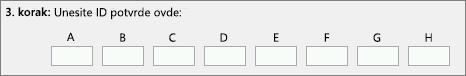Prikazuje unose ID potvrde koji obezbeđuje centru za aktivaciju proizvoda putem telefona