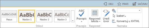 """Snimak ekrana odeljka SharePoint Online trake sa kontrolama """"Deli"""", """"Prati"""" i """"Sačuvaj""""."""