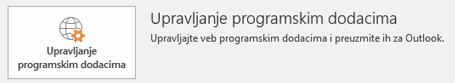 """Klik na """"Upravljanje programskim dodacima"""""""