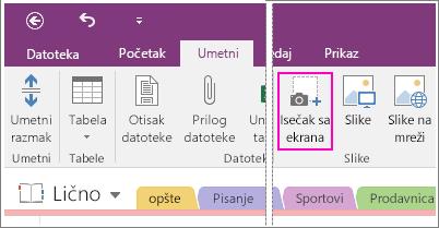 """Snimak ekrana dugmeta """"Umetni isečak ekrana"""" u programu OneNote 2016"""