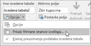 """Opcija """"Prikaži stranice filtera izveštaja"""""""