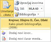 Click Insert Citation