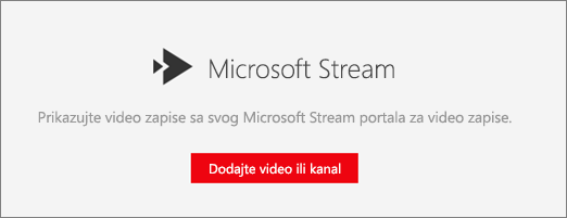Microsoft Stream Veb segment