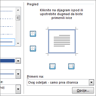 """Polje """"Prikaz"""" za prikazivanje ivica stranice"""