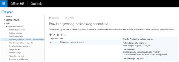 Prikazuje oblast pravila prijemnog poštanskog sandučeta za opciju pravila prijemnog poštanskog sandučeta i počisti u opcijama za poštu u usluzi Office 365. Možete da kreirate, uređivanje i brisanje pravila prijemnog poštanskog sandučeta da rukujete e-pošte.