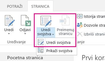 """Uređivanje svojstava istaknuta je otvoren traku """"stranica"""""""