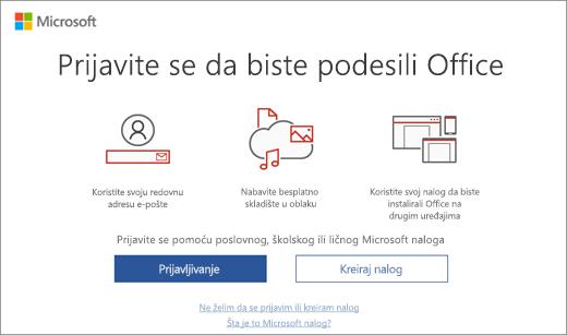 """Prikazuje stranicu """"Prijavite se da biste podesili Office"""", koja se može pojaviti kada instalirate Office."""