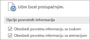 Prikaz dela postavki lakšeg pristupa u programu Excel