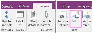 """Snimak ekrana dugmeta """"Umetni slike"""" u programu OneNote 2016."""