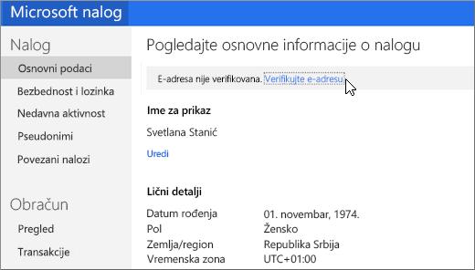 Verifikacija e-adrese