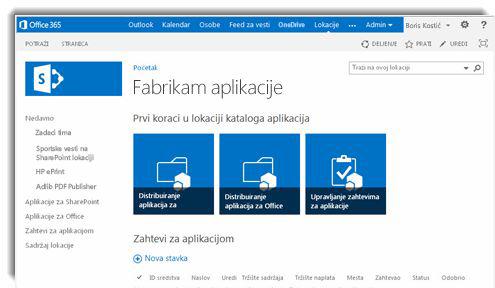 """Snimak ekrana matične stranice za lokaciju """"Katalog aplikacija""""."""