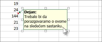 Kliknite na ivicu okvira za komentar da biste ga premestili ili mu promenili veličinu