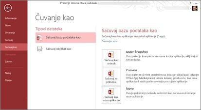 """Opcije """"Sačuvaj kao bazu podataka"""" na ekranu """"Sačuvaj kao"""""""