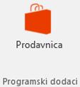 """Snimak ekrana dugmeta """"Prodavnica"""""""
