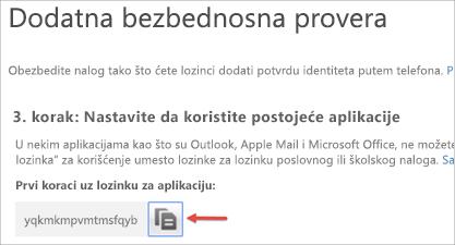 Slika ikone kopiranja za kopiranje lozinke za aplikaciju u ostavu.