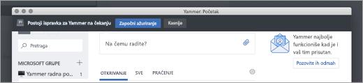 Ispravke za aplikaciju Yammer