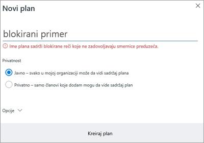 Snimak ekrana: Imenovanja smernice grupe – Kreirajte novi plan blokirani primer