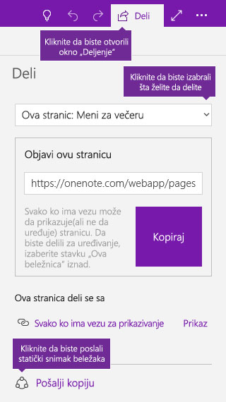 Snimak ekrana slanja kopije beležaka iz programa OneNote