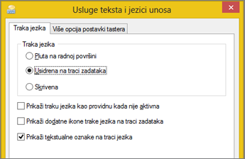 Office 2016 Windows 8 usluge teksta i jezici unosa