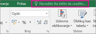 "Polje ""Recite mi..."" na traci programa Excel 2016"