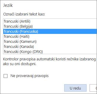 """Slika liste """"Postavljanje jezika za proveru"""" u aplikaciji Word Web App."""