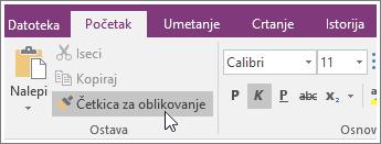 """Snimak ekrana dugmeta """"Četkica za oblikovanje"""" u programu OneNote 2016."""