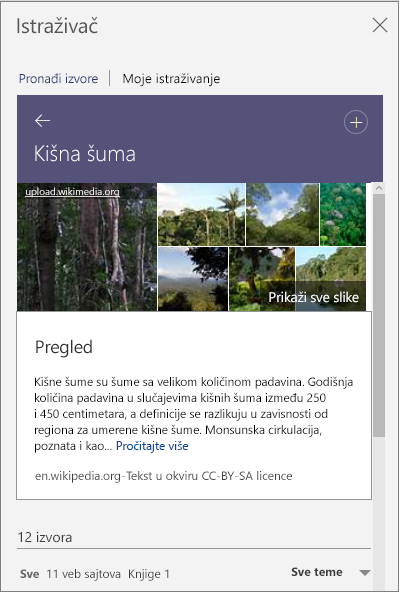 """Okno istraživača koja prikazuje rezultate pretrage """"Kišna šuma"""""""