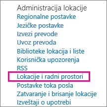 Odeljak lokacije i na radnom mestu na stranici postavke lokacije