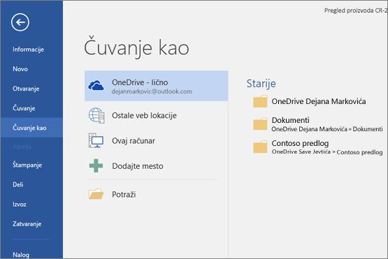 """Dugme """"Sačuvaj kao"""" sa uslugom OneDrive kao podrazumevanom lokacijom"""