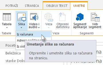 Opcija za umetanje slike sa računara