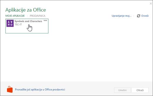 """Snimak ekrana prikazuje karticu """"moje aplikacije"""" na stranici aplikacije za Office."""