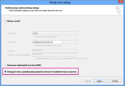 """Odaberite stavku """"Ručno konfiguriši postavke servera ili dodatne tipove usluga""""."""