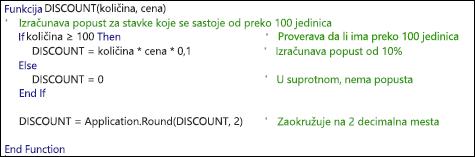 Primer VBA funkcije sa komentarima