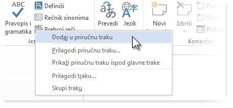 """Dodavanje komande """"Provera pravopisa i gramatike"""" na priručnu traku u programu Word"""