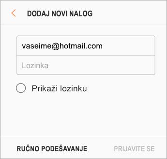 Adresa e-pošte i lozinka