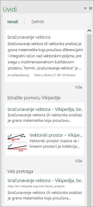 """Okno """"Uvid"""" u programu Excel 2016 za Windows"""