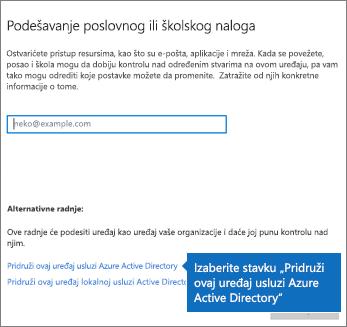 """Izaberite stavku """"Pridruži ovaj uređaj usluzi Azure Active Directory"""""""