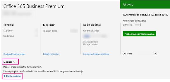 Da biste kupili licencu za programski dodatak, odaberite stavku kupi programski dodatak.